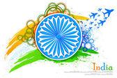 Abstract India Background — Stok Vektör