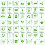 Environment Icon — Stock Vector #9661823