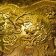 Golden Dragon — Stock Photo