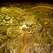 Golden Dragon — Stock Photo #33616673