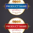 Royalty-Free Stock Vector Image: Label Design Template Vector