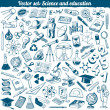 Science And Education Doodles Icons Vector Set — Stock Vector #38000691