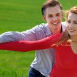 Portrait of attractive young couple in love outdoors. Love and f — Stock Photo #46765575
