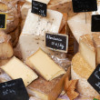 ������, ������: French cheese for sale