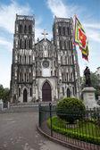 St Joseph's Cathedral Hanoi — Stock Photo