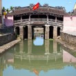 Stock Photo: Japanese bridge Hoi An