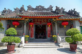 Cantonese assembly hall Hoi An — Stock Photo