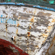 Rusty boat in marina in Sozopol — Stock Photo #36840855