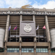 Santiago Bernabeu — Stock Photo