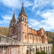 Covadonga — Stock Photo