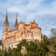 Stock Photo: Covadonga