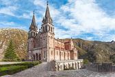Covadonga — Stock Photo