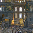 Tourists visits Haghia Sophia in Istanbul city of Turkey. — Stock Photo