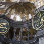 Hagia Sophia, Istanbul, Turkey — Stock Photo #13840711