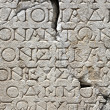 Script on stone tablet, Aphrodisias, Aydin — Stock Photo