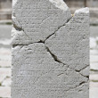 Ancient script on marble tablet in Sagalassos in Isparta, Turkey — Stock Photo