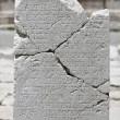 Ancient script on marble tablet in Sagalassos in Isparta, Turkey — Stock Photo #26790381