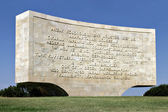 Anzak monument, Anzak bay, Canakkale, Turkey — Stock Photo