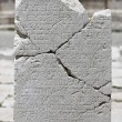Ancient script on marble tablet in Sagalassos in Isparta, Turkey — Stock Photo #27426985
