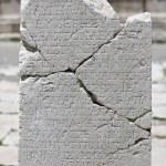 Ancient script on marble tablet in Sagalassos in Isparta, Turkey — Stock Photo #27426985