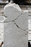 Ancient script on marble tablet in Sagalassos in Isparta, Turkey — Foto de Stock