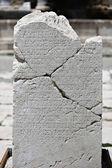 Ancient script on marble tablet in Sagalassos in Isparta, Turkey — Stock Photo