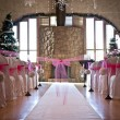 Schutte wedding ceremony aisle — Stock Photo #40322289