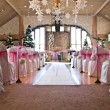 Schutte wedding ceremony aisle — Stock Photo #40322291
