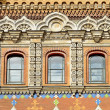 Fragment of the wall church of the Savior on Spilled Blood - Stock Photo