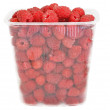 Ripe fresh raspberries — Stock Photo