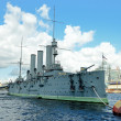 Stock Photo: Cruiser Aurora