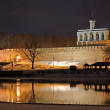 The Novgorod Kremlin - Foto Stock