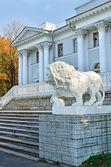 Yelagin palace — Stock Photo