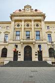 National Bank of Romania — Stock Photo