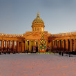 Kazan cathedral in St. Petersburg, Russia — Stock Photo