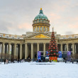 Stock Photo: KazCathedral in Petersburg, Russia.