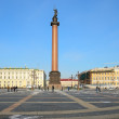 Palace square in Petersburg, Russia.  — Stock Photo