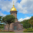 Royalty-Free Stock Photo: Chapel of the Most Holy Trinity in Petersburg, Russia.