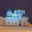 Cathedral of St. Sophia in Veliky Novgorod, Russia. - Stock Photo