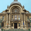 Stock Photo: The CEC Palace in Bucharest, Romania.