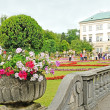 Mirabell gardens in Salzburg, Austria. — Stock Photo #30037605