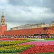 Flower Festival on Red Square — Stock Photo