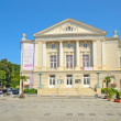 Stock Photo: Baden City Theater
