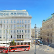 Panoramic view of Vienna — Stock Photo