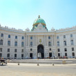 Hofburg palace, Vienna, Austria — Stock Photo #35974485