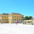 Schonbrunn Palace in Vienna, Austria. — Stock Photo #35976085