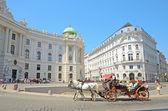 Hofburg palace, Vienna, Austria — ストック写真