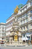 Plague Column in Vienna, Austria — Stock Photo