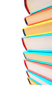 Multi - coloured books. — Stock Photo