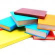 Stock Photo: Multi-coloured books.